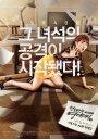 """[인터뷰] '막영애15' PD """"시청자 질타 이해해…시즌16 제작가능성有"""""""