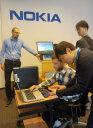 SKT-노키아, VoLTE 무전통신 기술 시연 성공