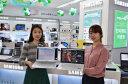 전자랜드, 2017년 신제품 PC 등 총 15개 모델 할인