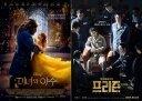 [DA:박스오피스] '미녀와 야수' 예매율 1위…정상 재탈환하나