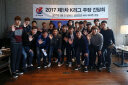 [콤팩트뉴스] 한국프로축구연맹, 제1차 K리그 주장간담회 外