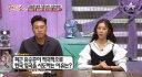 '풍문쇼' 병역 비리 논란 유승준, 입국 시도 숨겨진 진짜 이유 '경악'