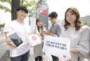 KT 와이파이, 8월 전국민에 개방