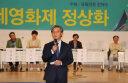 """전재수 """"서병수 부산 시장, BIFF 관계자들에게 사과해야"""" 강조"""