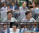 '별거가 별거냐' 시즌1 종영, 9월 시즌2 방송 예정 [공식입장]