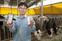 '가축 관리' IoT로 하세요