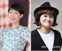 """'무한도전' 측 """"홍진경X김신영, 썸머 페스티벌 출격""""[공식입장]"""