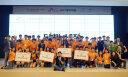 SKT 'IoT 메이커톤' 대회 개최