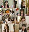 [TV엣지]'청춘시대2' 한승연, 욕설 문자 범인…그토록 믿었던 하은설