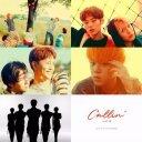 '컴백 D-1' A.C.E, 17일 오후 6시 M/V 티저 영상 공개