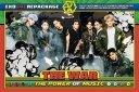 엑소xSM스테이션2, 'Power' 리믹스ver. 재탄생…20일 공개 [공식]