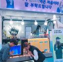 """'이번생' 윤보미, 팬들이 보내준 커피차에 """"고마워"""" 훈훈 인증샷"""
