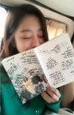 """조보아, '사랑의 온도' 막방 앞두고 소감 """"우리 촬영팀 격하게 사랑합니당"""""""