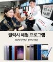 '회심의 카드' 꺼낸 애플…'반격의 카드' 쓰는 삼성