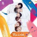 [DA:차트] JBJ, '꽃이야' 국내외 차트 1위…오늘(18일) '엠카' 출격