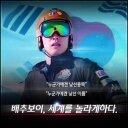 [카드뉴스] '배추보이' 이상호, 세계를 놀라게 하다