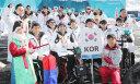 이젠 평창 패럴림픽이다…한국선수단 입촌식