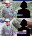 """가수 김흥국 """"성폭행 맞다vs아니다"""" 진실 공방 속 방송 분 통편집"""