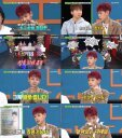 [TV북마크] '비디오스타' 대현, 유세윤도 인정한 '新예능돌 등극'
