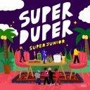 슈퍼주니어, 오늘 'Super Duper' 선공개…통통 튀는 댄스곡
