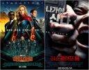 [DA:박스] '캡틴 마블' 350만 관객 돌파 눈앞…'이스케이프 룸' 2위 진입