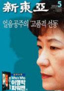 2008 05