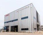 닛산, '인천 중구 서비스센터' 오픈