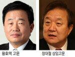 소충·사선문화상 특별상…  동아일보 황호택 고문 선정