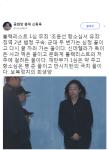 """신동욱 """"'징역 2년' 조윤선, 법정 구속…군대 두번 가는 꼴"""""""