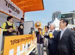 한독, 치매 예방 캠페인 '기억다방' 진행