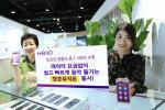 헬로모바일, '청춘뮤직폰' 출시…고음질 인기가요 1100곡 수록
