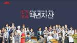 ABL생명, 선진 디지털 활용 영업 강화 일환  '펀닥터 서비스' 오픈