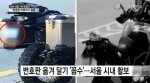 '미인증' 고가 오토바이 타고 싶었던 SM 유영진, '번호판 바꿔치기' 꼼수 쓰다…