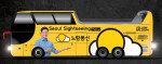 노랑풍선, '서울투어버스여행' 인수