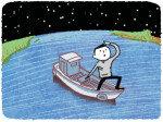 [김인현의 바다와 배, 그리고 별]〈2〉어느 별에게 물어볼까요?