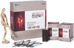 종근당건강, '천관보' '밸런스파워' 중-노년 관절 근육 건강기능식품 선보여