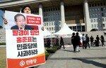 검찰, 홍준표 '빨갱이' 발언 명예훼손 등 혐의없음 처분