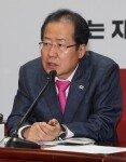 피켓 시위대 향해 '빨갱이' 발언 홍준표, 무혐의 처분