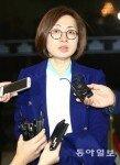 """'조폭 연루 의혹' 은수미, 불구속 기소…""""재판 성실히 임하겠다"""""""