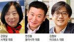 올해 '출판계 파워 3人'은 강맑실-한성봉-김형보 대표
