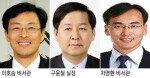 """정책실무 차관에 靑참모 대거 투입… """"이제 성과 낼때"""" 메시지"""