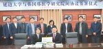 [헬스캡슐]한국한의학연구원, 중국 연변대와 학술교류 협정 체결 外