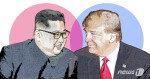 북미, 워싱턴·스톡홀름서 '투트랙'회담…정상회담 의제·일정 등 논의