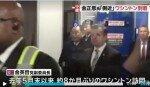 美백악관, 김영철 '트럼프 집무실 예방' 시간 할당