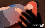찜질방 女손님들 음료에 최면진정제 탄 60대 징역 3년