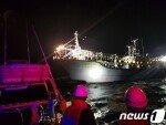 일본 EEZ에서 표류하던 우리 어선 구조…선원 모두 무사