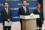 강원도, 가리왕산 복원 '사회적 합의 기구 구성' 공식적으로 제안