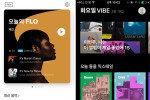 플로 vs 바이브… 디지털 음원시장 강력한 새 플랫폼