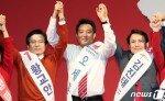 한국당, 전대 모바일·현장 투표 실시…사실상 승패 판가름