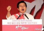 """한국당 전대, 전문가들 """"황교안 대세""""…吳-金 전망은 엇갈려"""